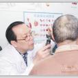 耳硬化症导致耳聋怎么办