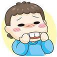 怎样预防孩子错颌畸形?