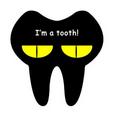 引起黑牙的原因有哪些