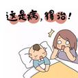 小孩腺样体肥大怎么办