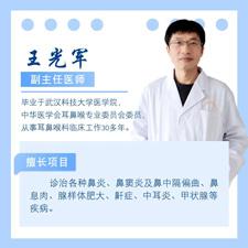 如何正确区分外耳道胆脂瘤和耵聍栓塞