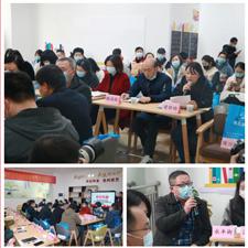 民生参加2021年汉阳区优化营商环境暨医疗卫生企业志愿服务项目推