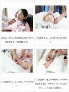 小儿双新疗法穴位给药部位介入双管齐下治疗鼻窦炎过敏性鼻炎