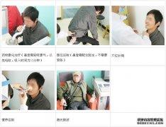 中西医结合五联疗法搞定鼻咽炎